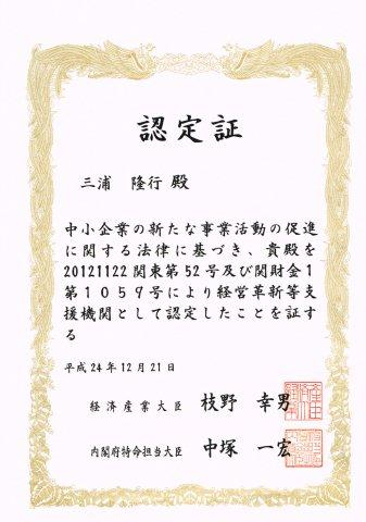 CCI20130209_0000
